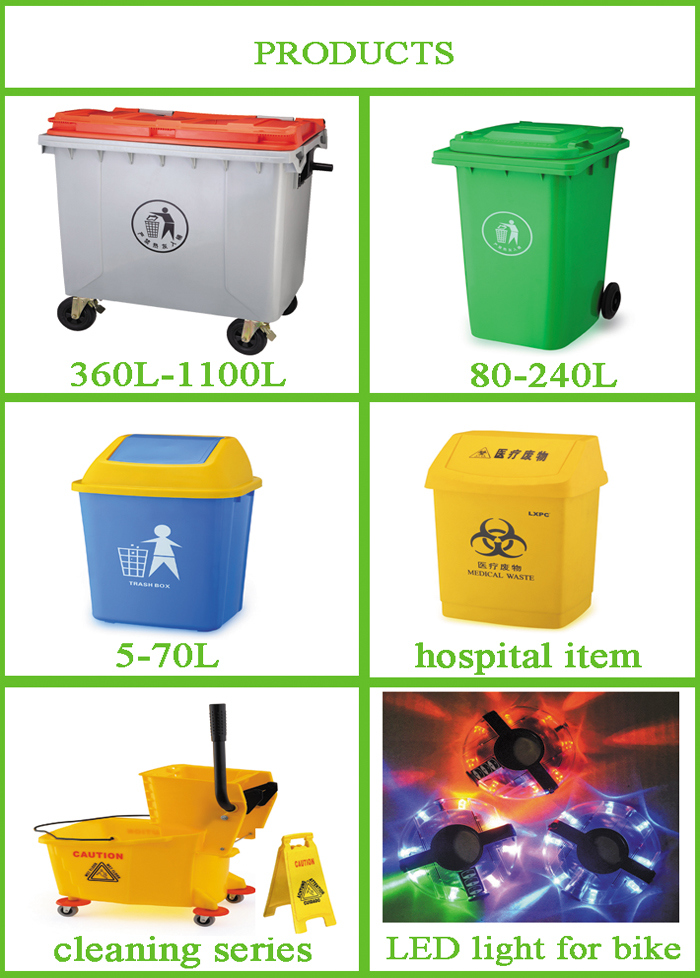 240 Liter Durable HDPE Plastic Foot Pedal Wastebin
