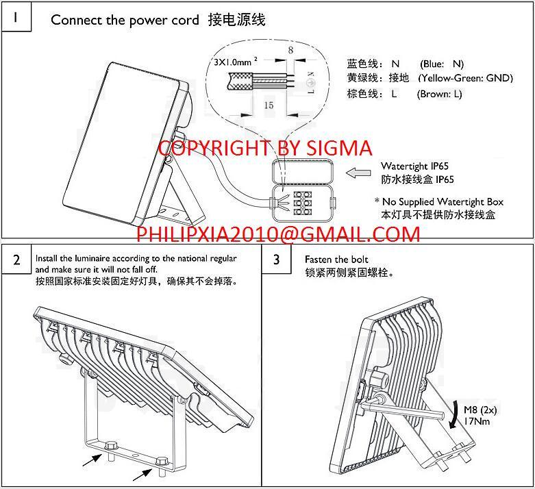 Sigma Energy Saving Alum 30W 50W 100W 150W 200W 300W IP65 Waterproof LED Flood Lamps