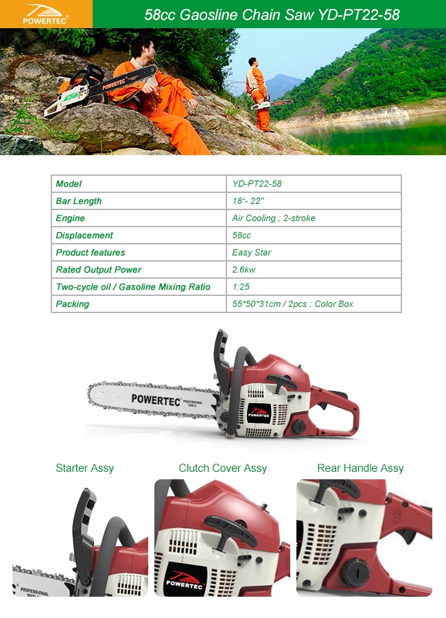 Powertec 58cc German Petrol Chain Saw