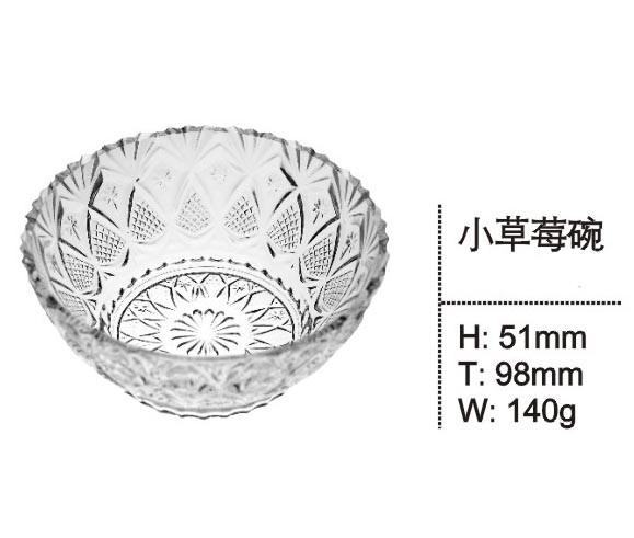 Tempering Glass Glass Bowl Good Price Kb-Hn07693