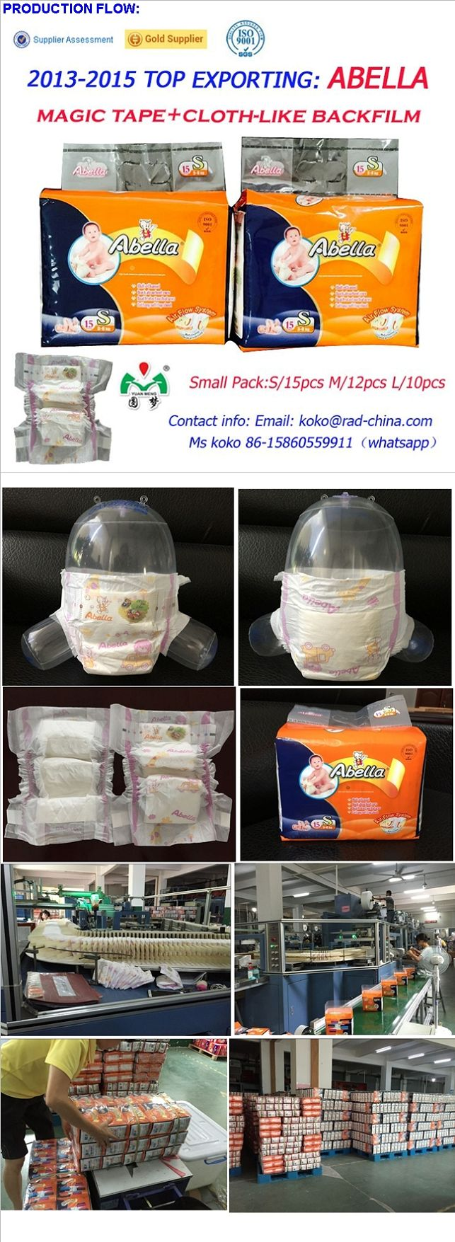 Jumbo Pack Economic Packing Baby Diaper in Bales