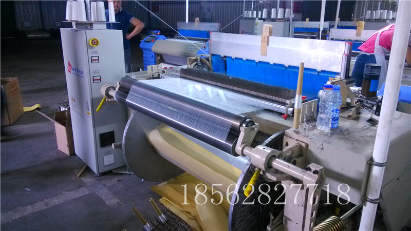 E-Fiberglass Cloth Weaving Machine Price