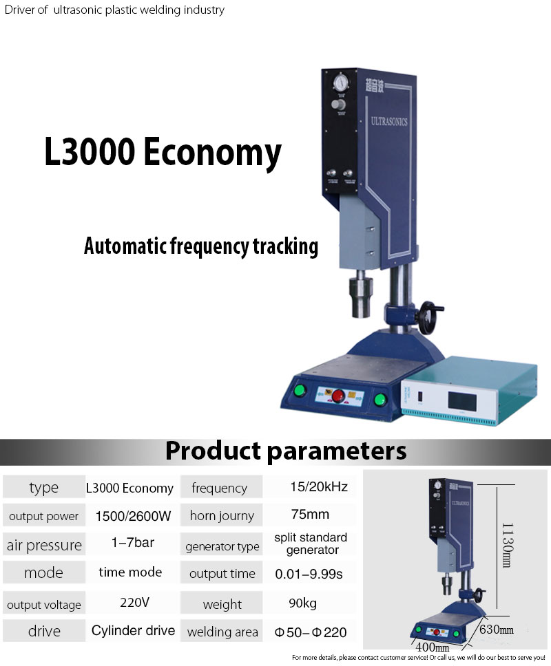economic Ultrasonic Plastic Welder