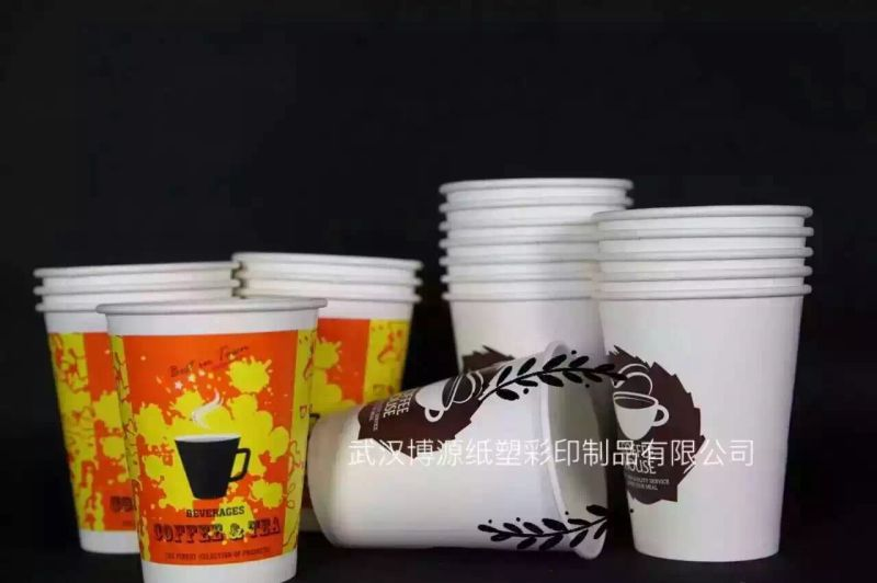 Single Wall Disposable Juice Paper Cups