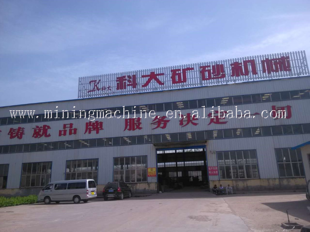 China Energy Saving Weed Cutting Suction Dredger/ Weed Harvester for Sale