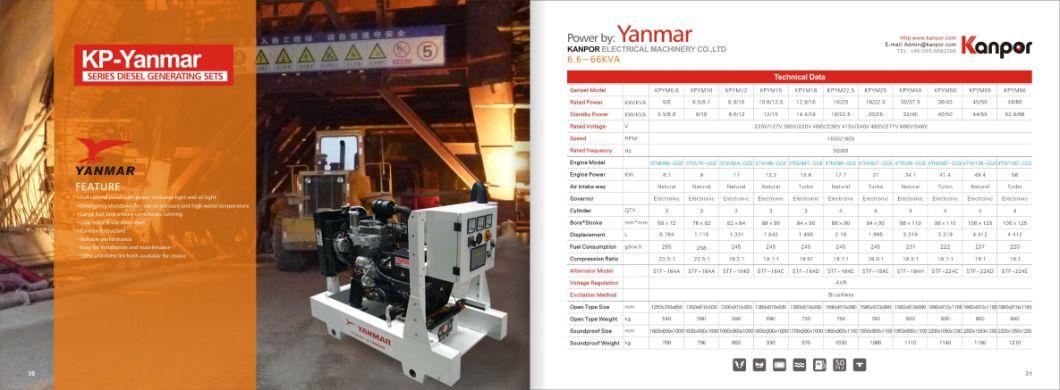 440V 60Hz 50kVA 40kw Yanmar 4tnv98t-Gge Electric Diesel Generator