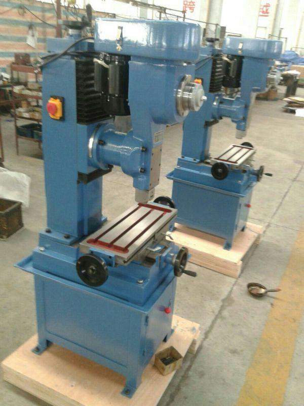 Small Type Slotting Machine (B5010, B5012)