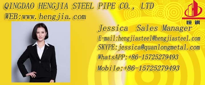 ERW High Frequency Welded Carbon Steel Tubes