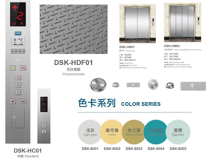 Big Capacity Good Freight Elevator Price Chinese Manufacturer