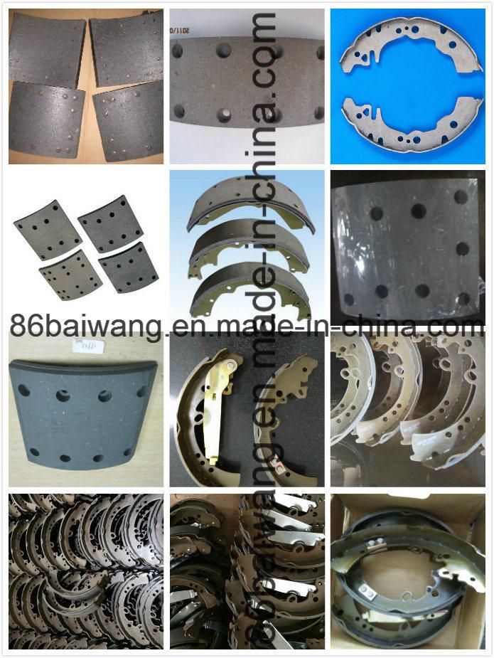 Brake Shoe 04494-60020