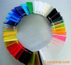 Translucent Color Plastic Cast Acrylic Sheet/Perspex Sheet/Acrylic PMMA Sheet
