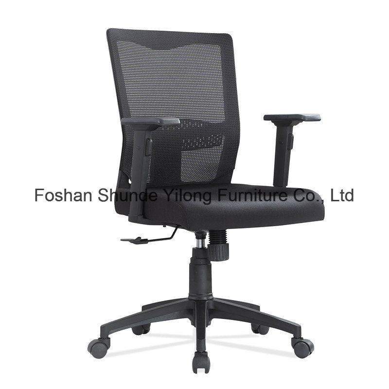 Hyl-1084 Commmercial Furniture Office Chair Mesh Chair
