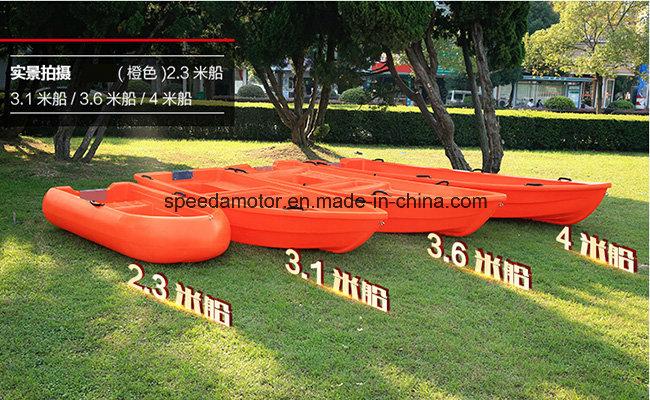 China Cheap Plastic Fishing Boat PE Boat 310cm