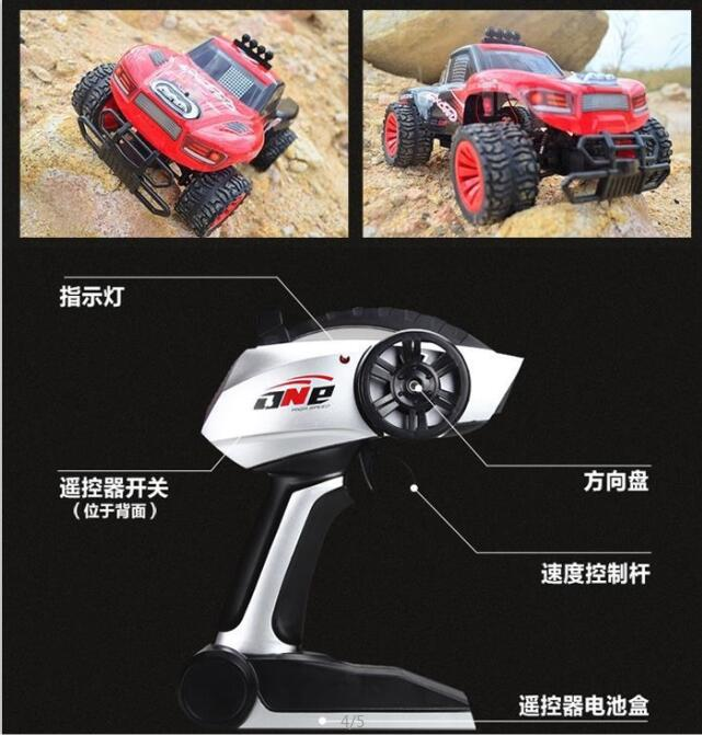 1/16 2.4G RC Hobby Car Monster Truck High Speed Toy Electric Racing Car
