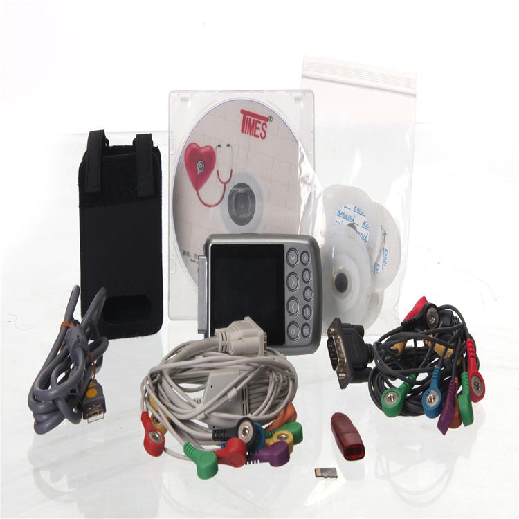 Holter Monitor Setup