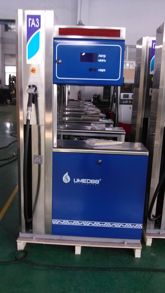 Zcheng Luxury LPG Dispenser