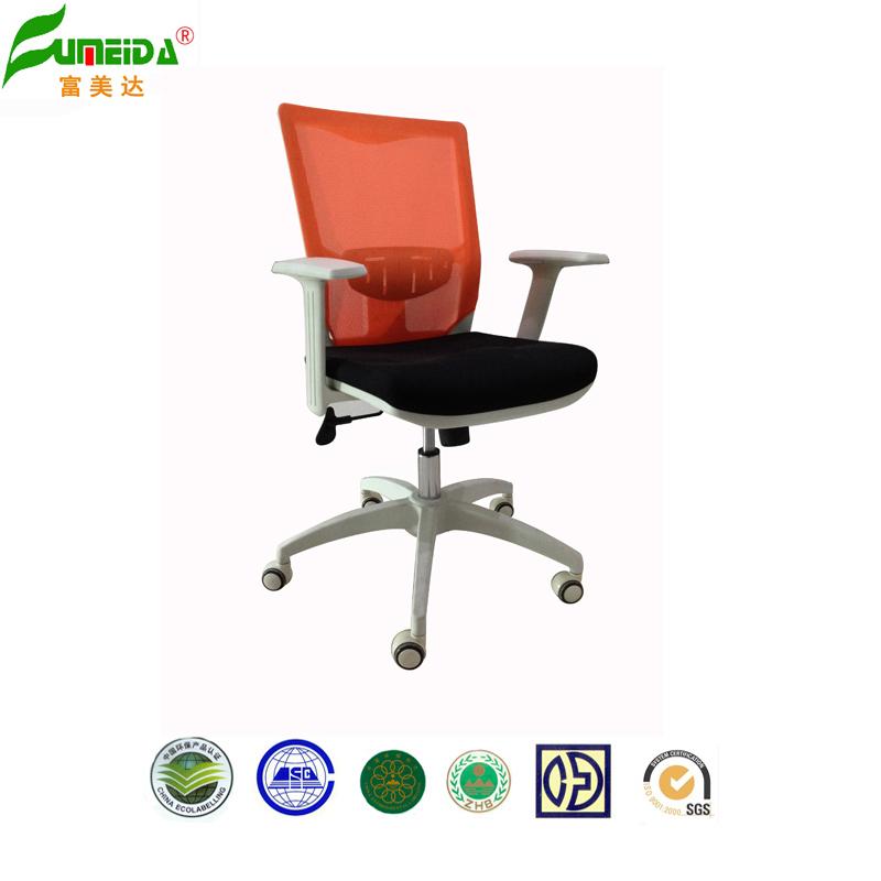 2015 Ergonomic Swivel Chair Staff Chair Office Furniture