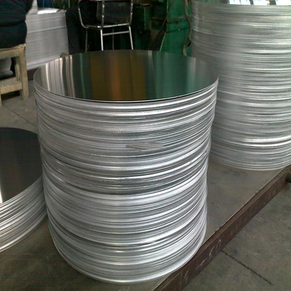Aluminum Round Sheet 1050 O for Cookware
