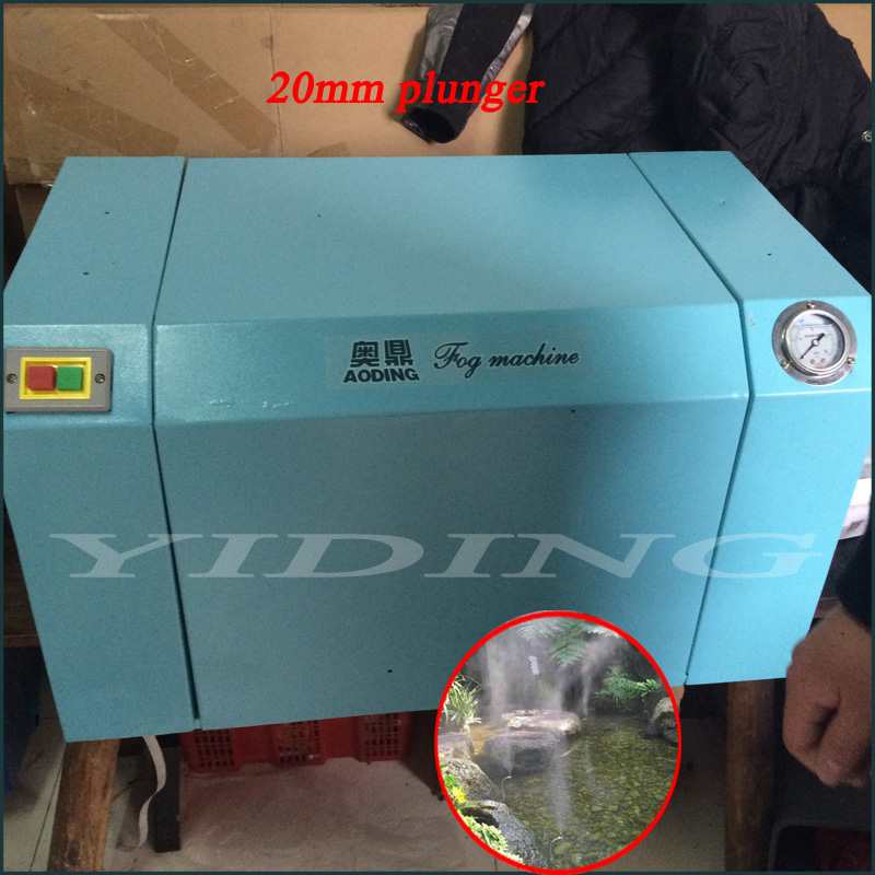 5L/Min High Pressure Misting Maker (MZX160-L5)