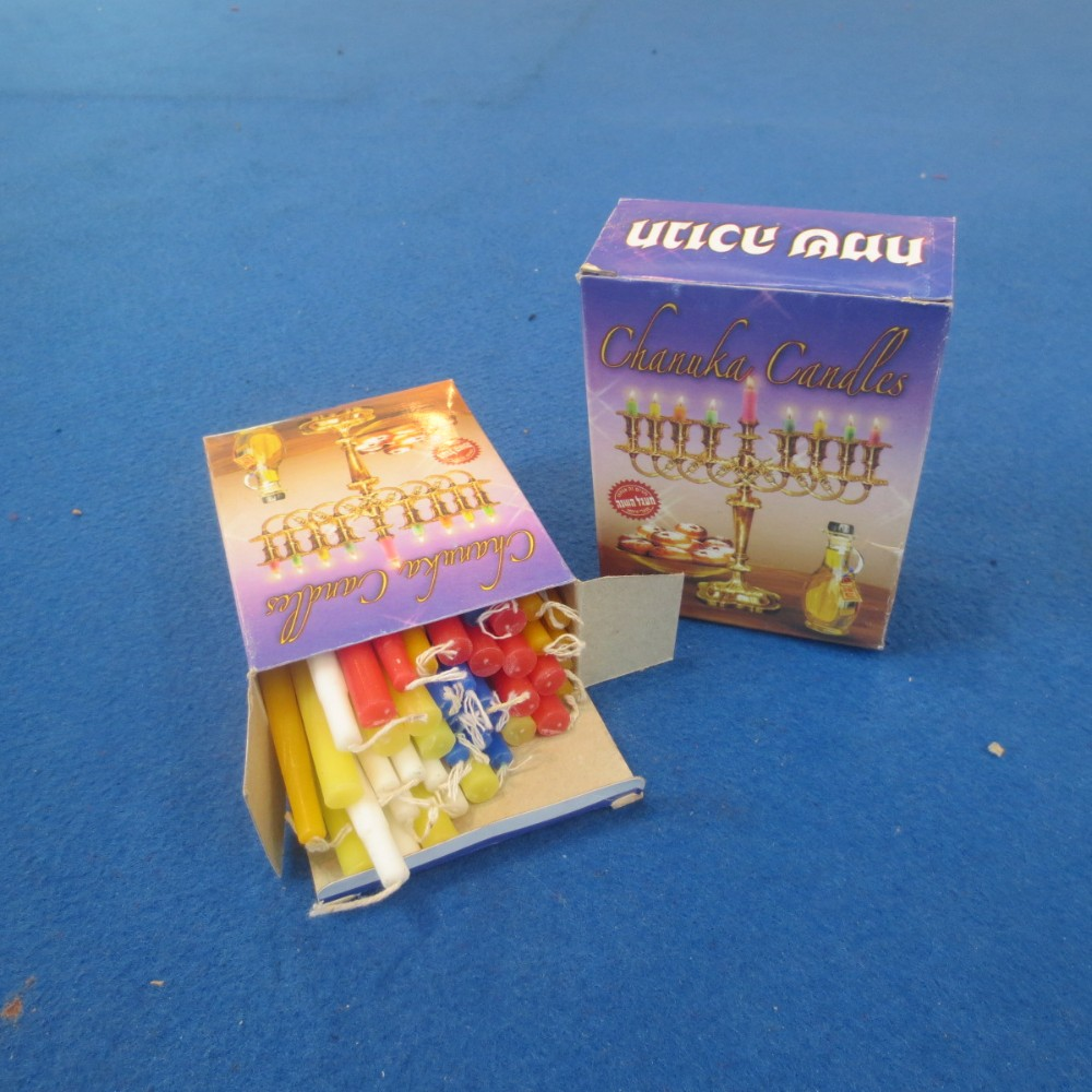 3.8g Chanukah candles