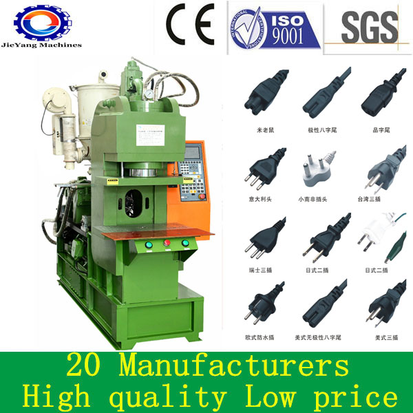 Vertical Plastic Injection Molding Machine for Plug