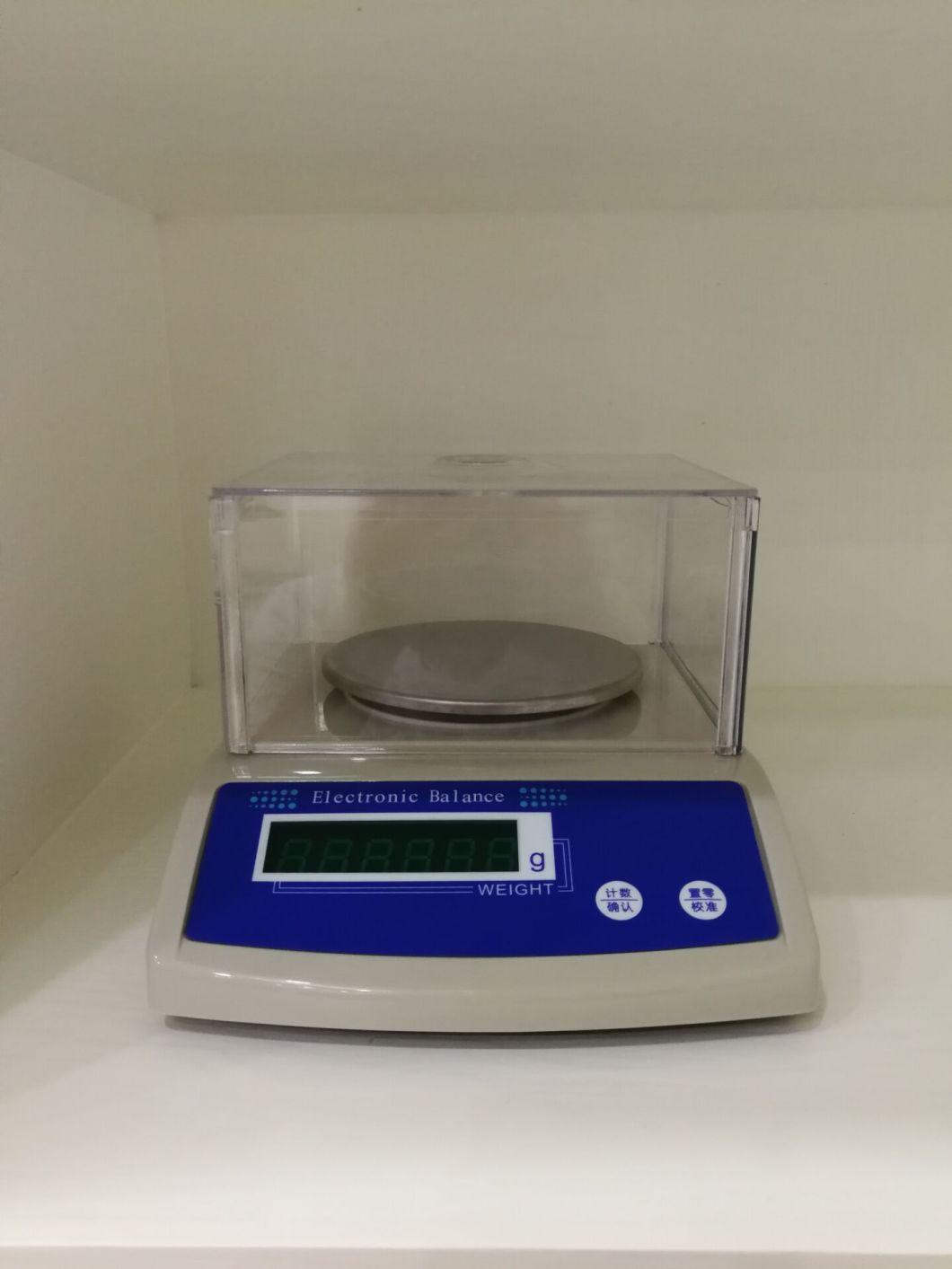 Professional Lab 0.0001g Chemical Analytical Balance Electronic Scale