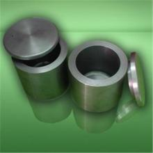 Prue Tungsten Crucible