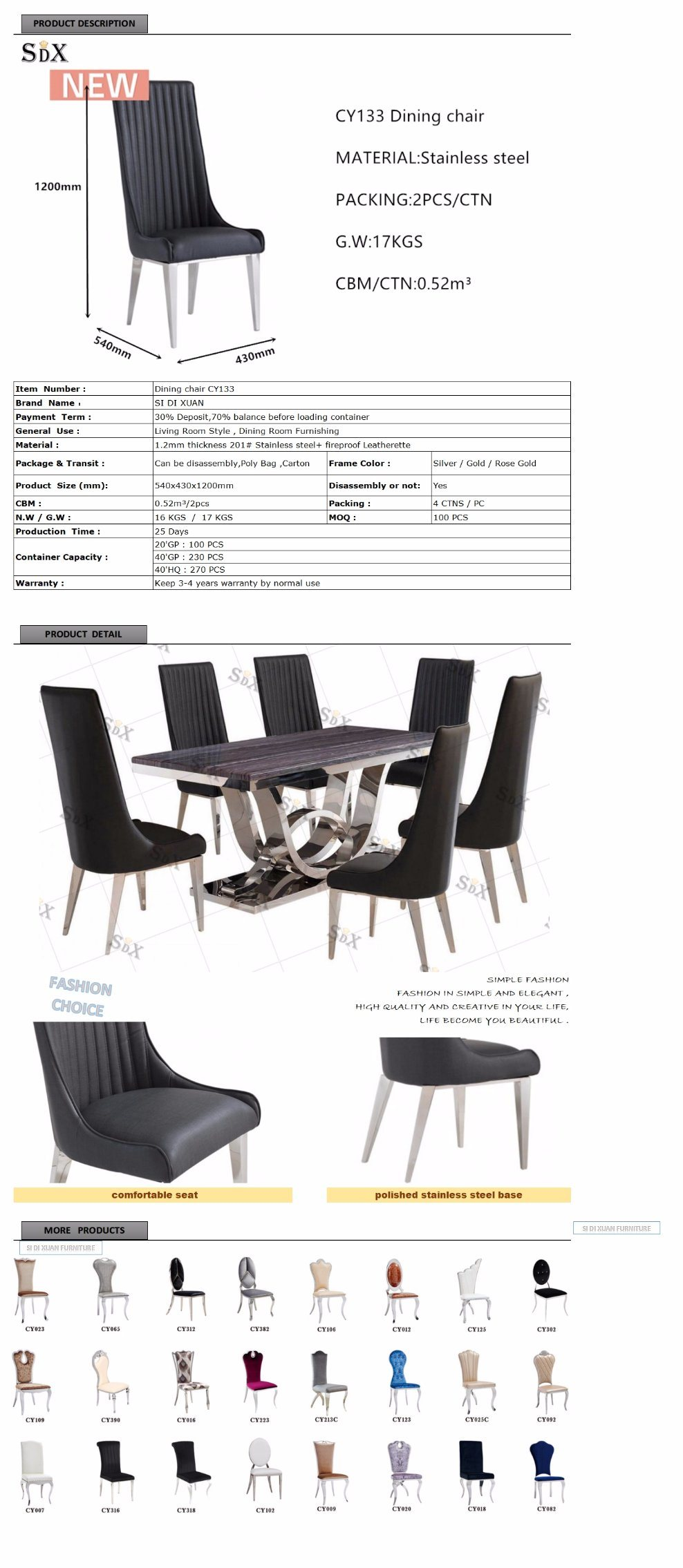 New Design Dining Room Furniture Set High Back Fireproof Leatherette Luxury Dining Chair