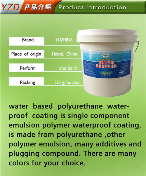 High Polymer Single Component Polyurethane Waterproof Coating