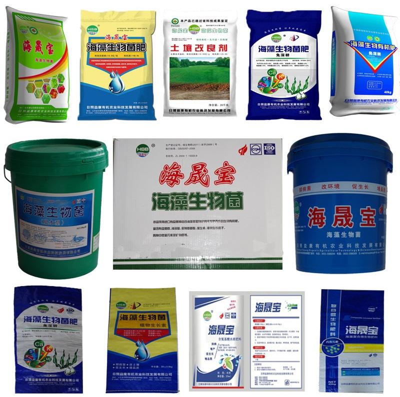 high quality seaweed extract organic NPK fertilizer