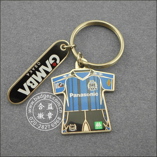 Keychain with Special Sign, Rectangle Key Accessories (GZHY-KA-042)