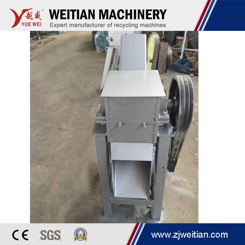 Small Plastic Crusher (for small waste material)