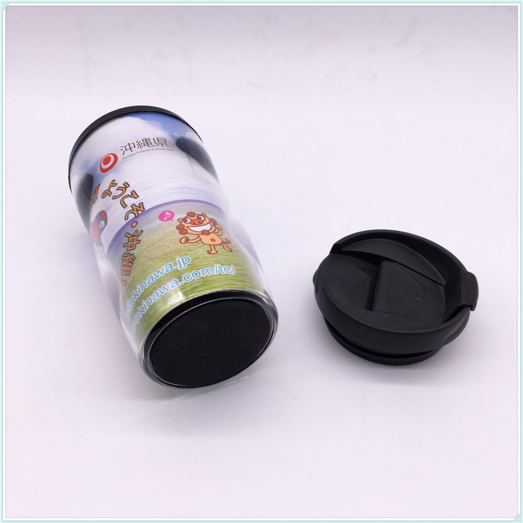 250ml Plastic Water Bottles, Coffee Cup with Lip (SH-PM06)
