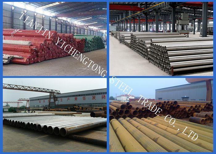 316 Stainless Steel Welded Tube, Stainless Steel Pipe