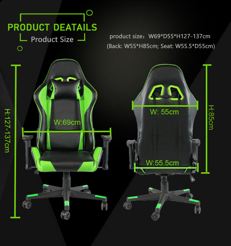 (TREE) Comfortable Modern Racing Chair Swivel Computer Gaming Chair