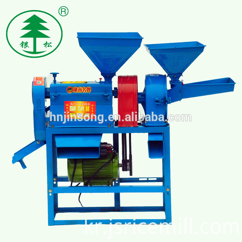 Mini Rice Mill equipment