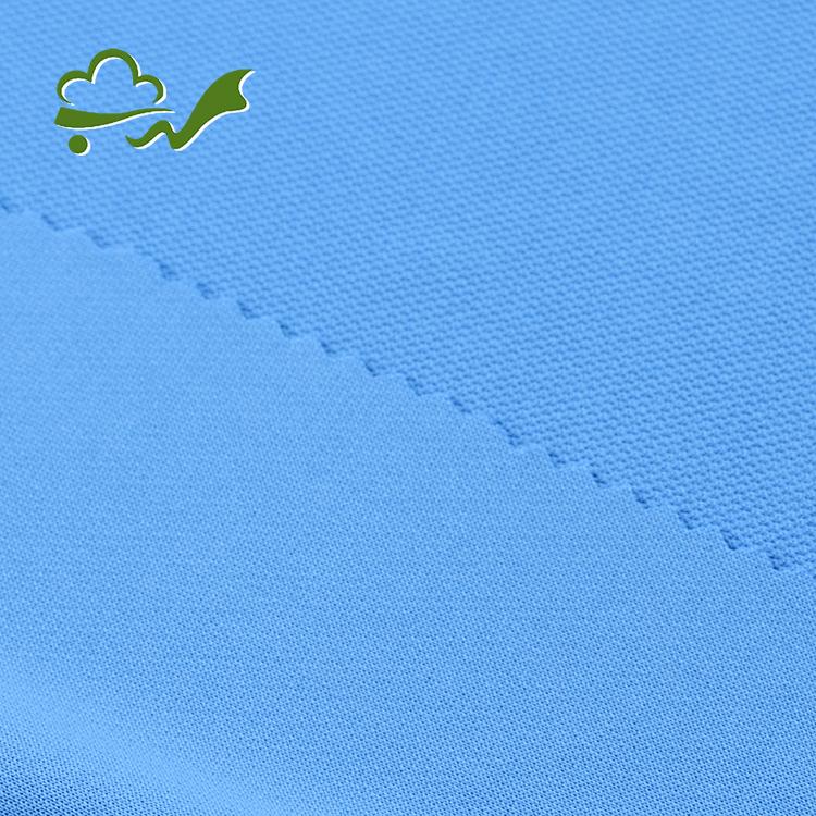 Coolplus Fabric