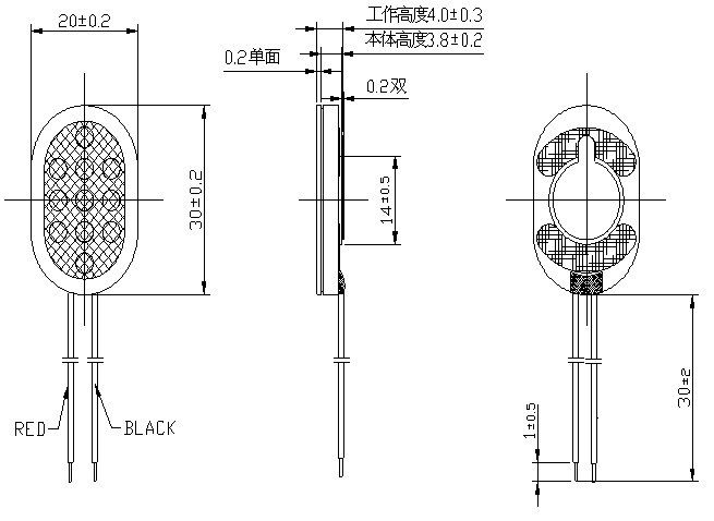 Fbmb2030 20*30mm 0.5W 8ohm Mini Watt Headphone Mylar Speaker (FBELE)