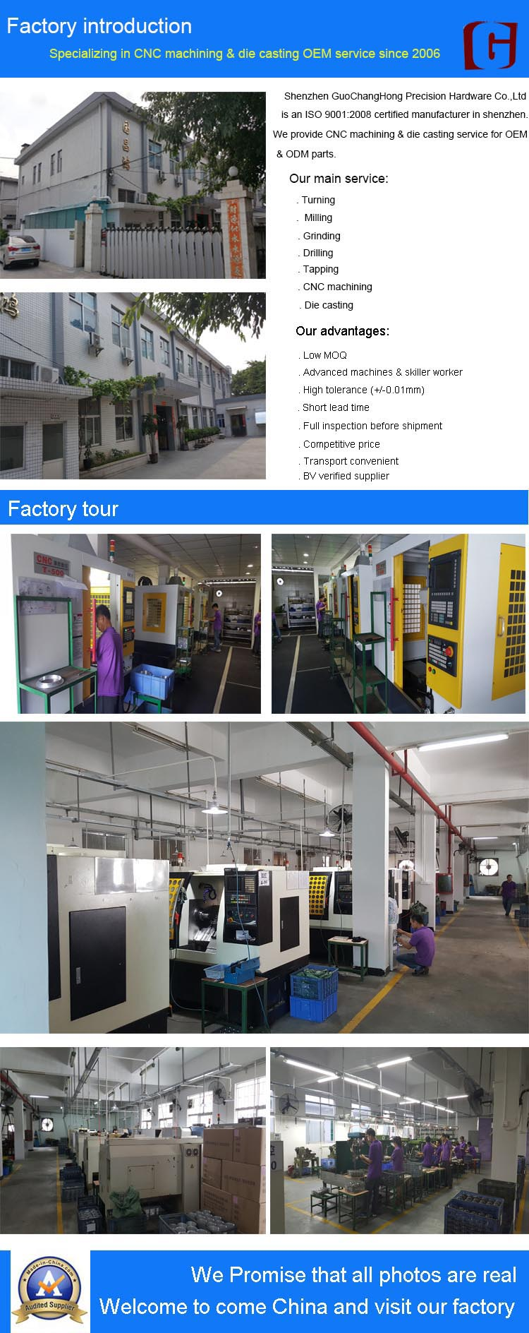 China Shenzhen OEM CNC Machine Parts Suppliers