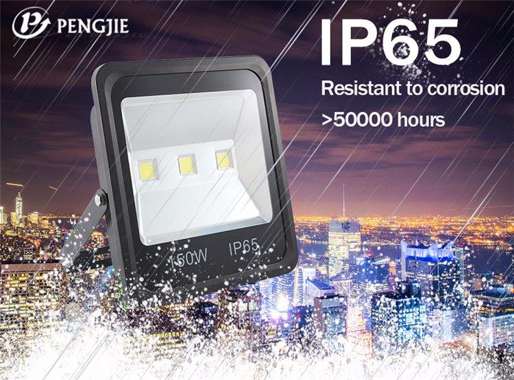 100W SMD LED Good Heat Dissipation IP65 Black LED Flood Light