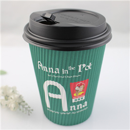 Single Wall Paper Cup Manufacturer in China