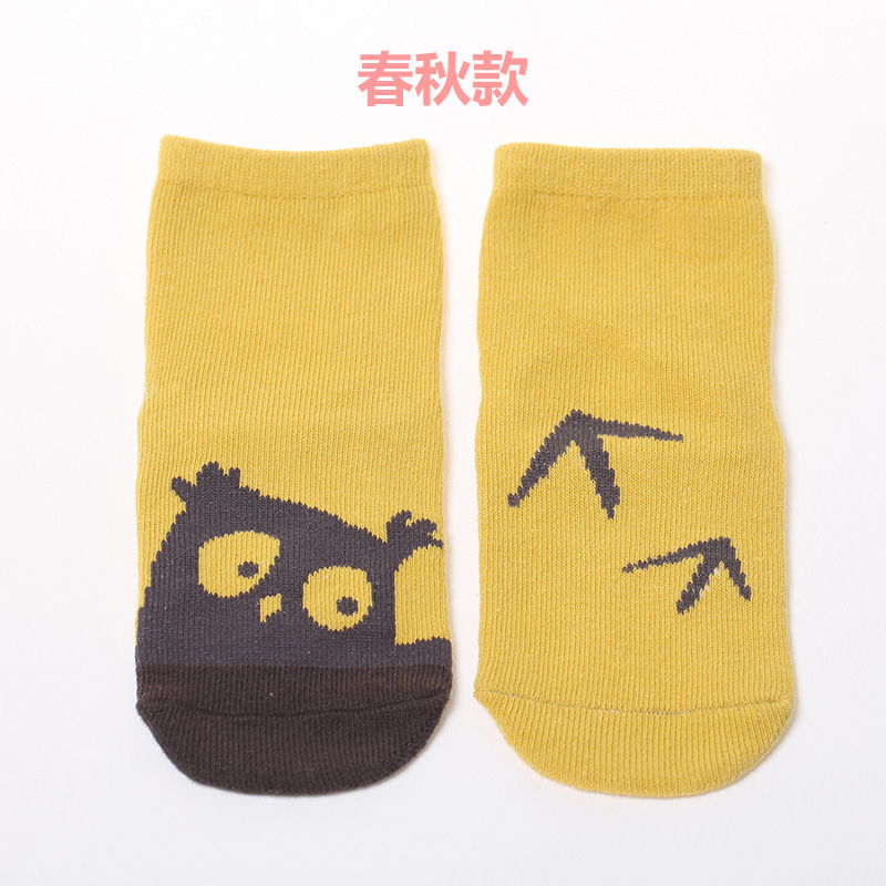 Good Quality Tube Kid Cotton Socks