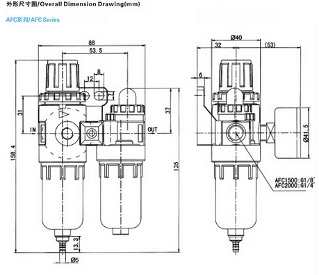 High Quality Pneumatic Filter Regulator Afc2000