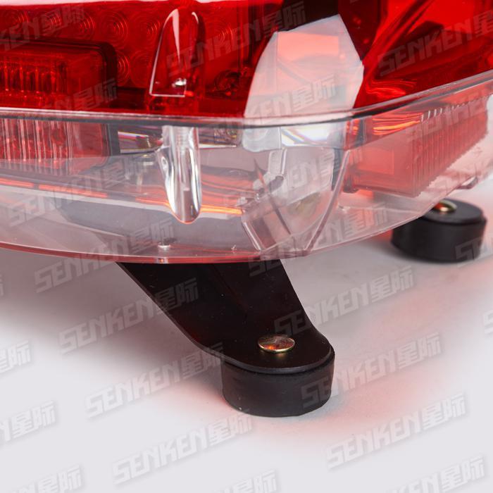 Shark-Head Red/Blue/Amber/Clear LED/Halogen with Speaker Full-Size Long Light Bar