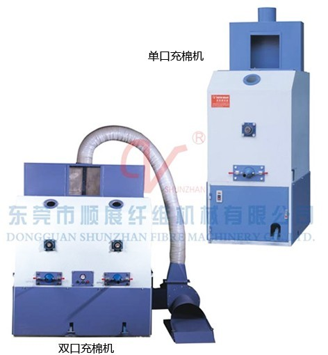 Fiber Stuffing/Filling Machine