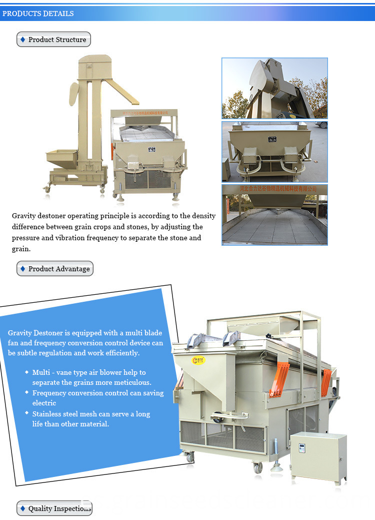 high quality sesame seed destoner machine
