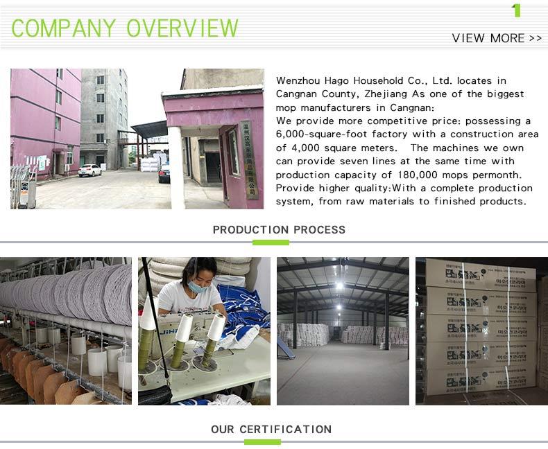 mop factory
