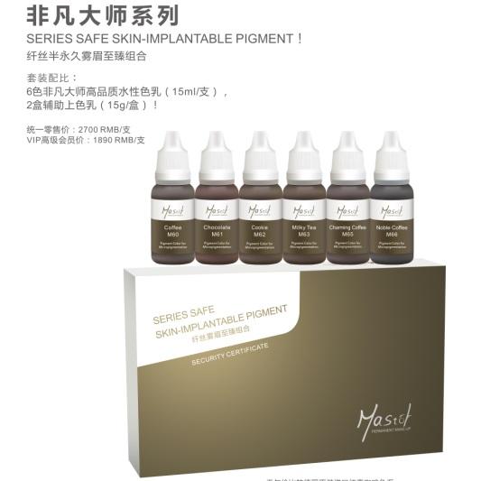 Natural Eyebrow Micro Pigment Set Permanent Makeup Ink Kit