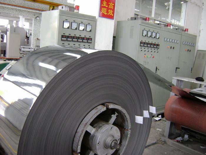 Bao Steel Aod Material 1.0%Cu & 1.0%Ni Stainless Steel Coil