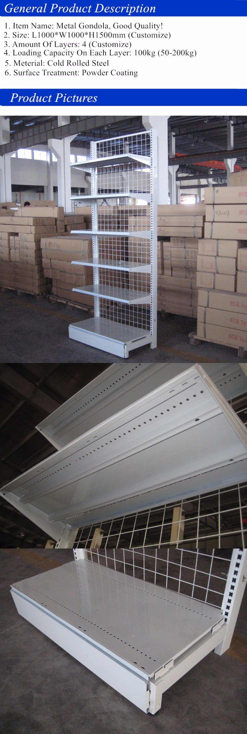 Metal Mesh Wire Back Double Side Shelf for Supermarket